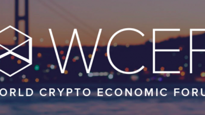 Guest Blog: Report from first World Crypto Economic Forum