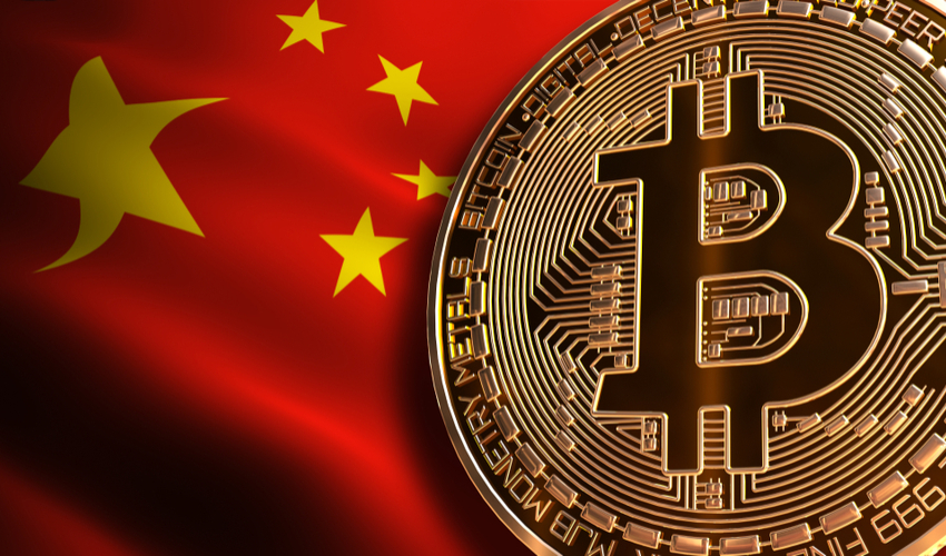 China Cryptocurrencies