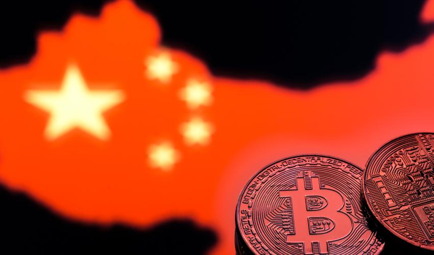 Chinese Blockchain