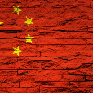 China Reveal Blockchain Pedigree