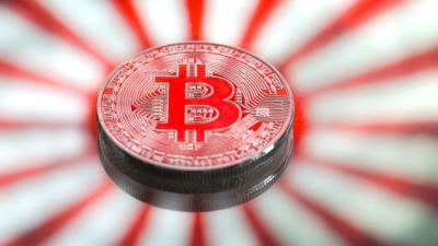 Japan's Rakuten Exchanges Loyalty Points for Cryptocurrency