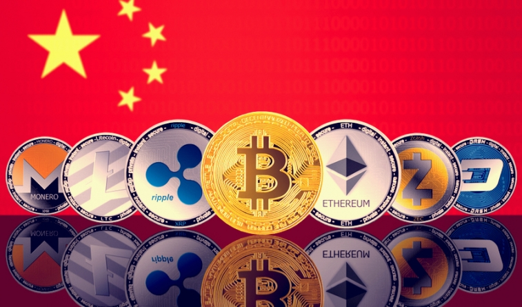 """Cardano, NEO and IOTA Among Thirty Blockchains Subject to """"Full Assessment"""" by Chinese Government"""