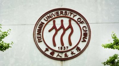Top Chinese University Partners With Credits Blockchain