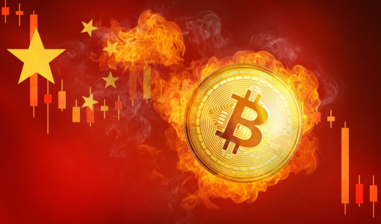 Chinese Court Rules That Bitcoin is Lawful