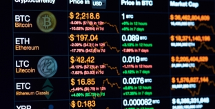 NEO Decentralised Exchange Halts Trading after Generating $20 in Revenue Since Opening